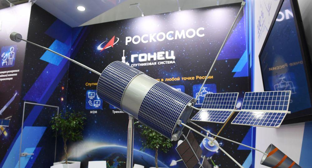 俄羅斯「信使」 低軌道衛星系統到2025年前將可替代外國同類系統