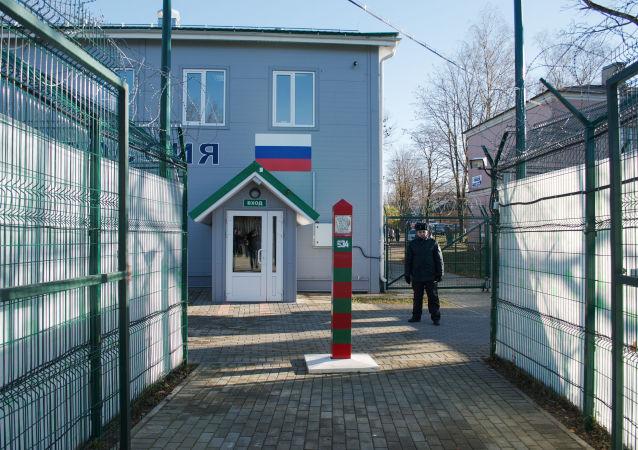 俄羅斯邊境