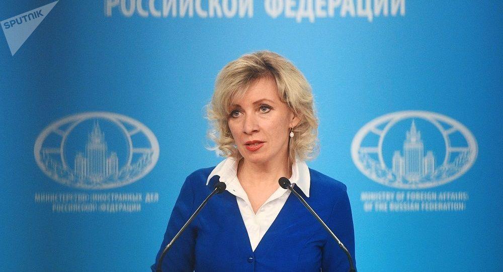 俄外交部對北約承認太空為作戰域表示擔憂
