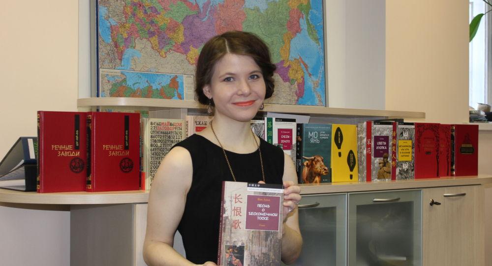 「中俄圖書館」項目負責人瑪利亞·謝米紐克