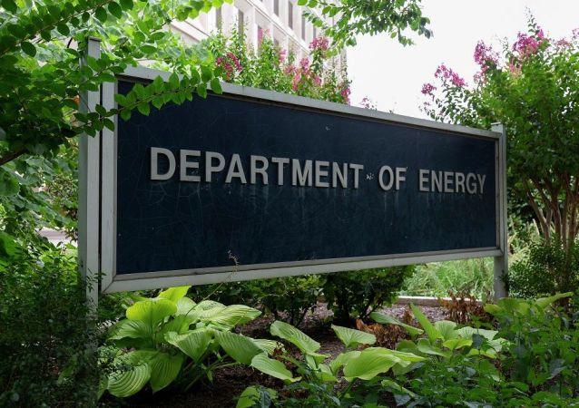 美國能源部長辭職