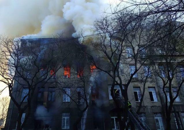 敖德薩中等專業學校的火災