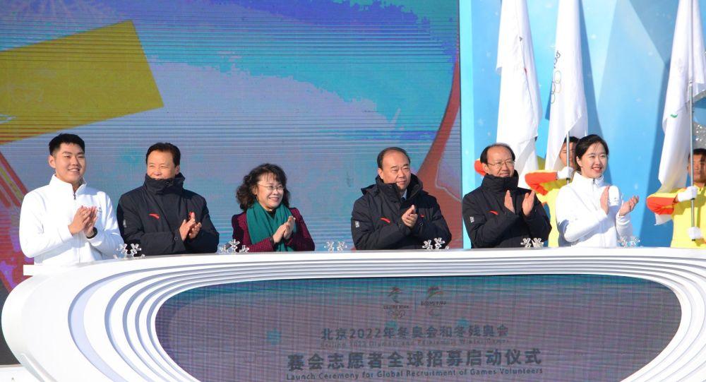 北京冬奧會和冬殘奧會志願者全球招募正式啓動