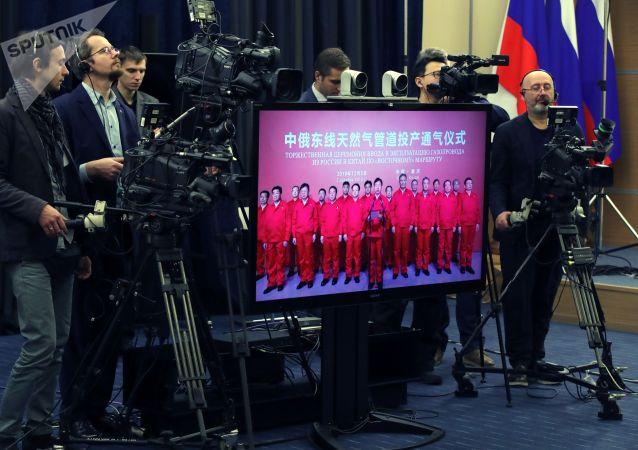 「西伯利亞力量」天然氣管道在直播中啓動