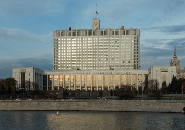 俄政府大樓