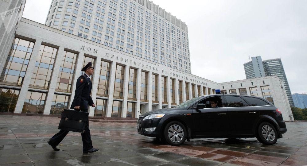 俄羅斯政府大廈