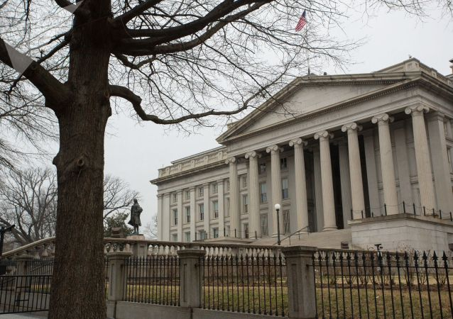 美國財政部對17名自然人和7家俄企實施制裁