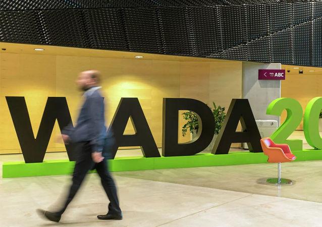 WADA主席解釋不支持徹底對俄運動員禁賽的原因