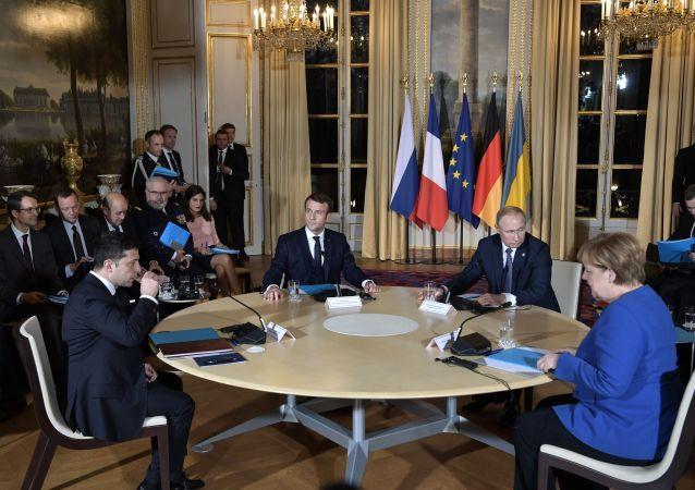 俄總統新聞秘書:「諾曼底模式」四國峰會氛圍緊張 但會談有效