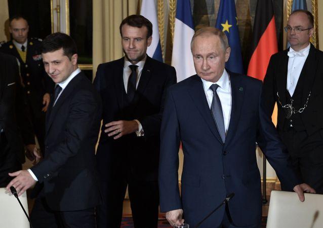 普京與澤連斯基的雙邊會談在巴黎開始