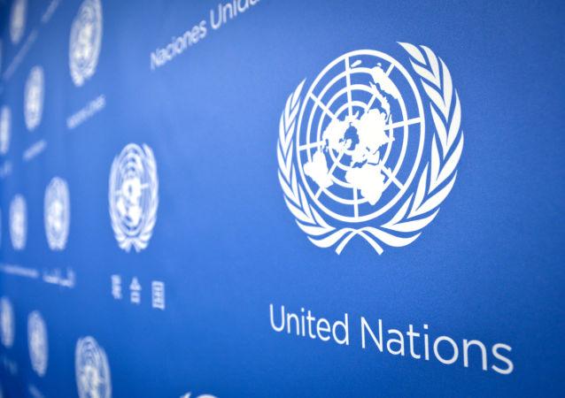 聯合國呼籲中東四方提出解決巴以衝突的建議