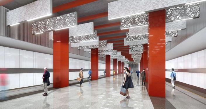「米丘林大街」地鐵站設計方案