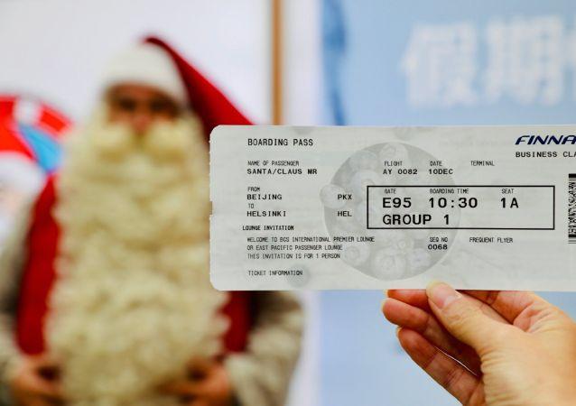芬蘭的聖誕老人到北京大興機場 點燃聖誕氣氛