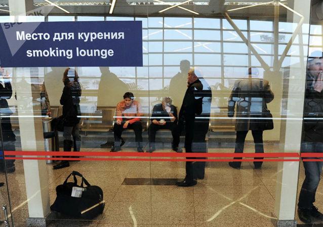 俄羅斯機場內將重新設置吸煙室