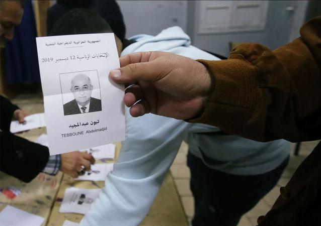 阿爾及利亞獨立選舉監督委員會:阿前總理特本在第一輪總統選舉中獲勝
