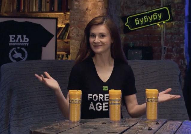 布京娜在RT電視台找到了工作