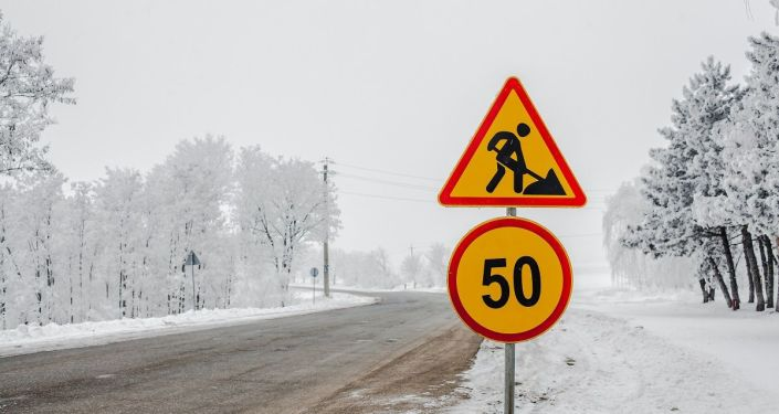 黃色增加路標可視度,並給司機信號:限行是暫時的