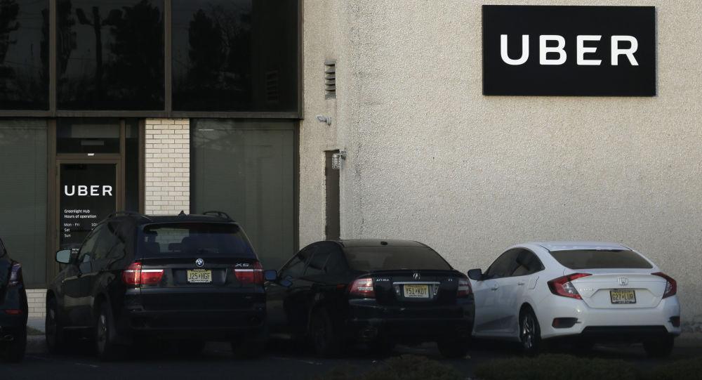哥倫比亞政府因Uber的不公平競爭對其採取禁用措施