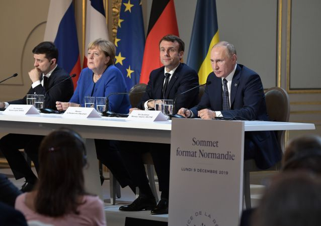 2019年12月9日三年來首次於巴黎舉行的「諾曼底模式四國峰會
