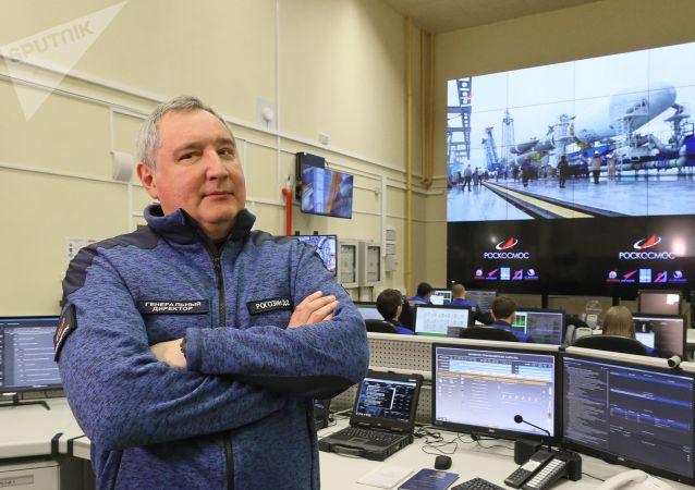 羅戈津:俄羅斯航天集團將降低發射價格以應對馬斯克的傾銷