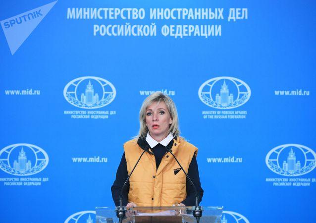 俄外交部稱塔林對衛星通訊社愛沙尼亞編輯部記者的威脅屬霸凌