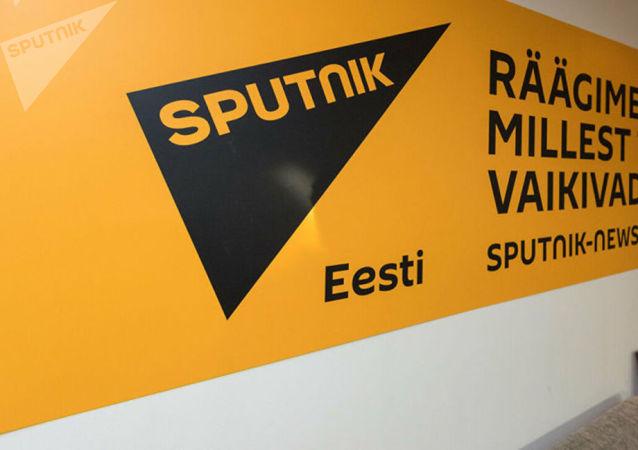 今日俄羅斯提交重新審議對愛沙尼亞記者實施制裁決定的申請