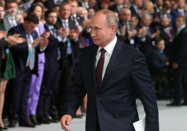 美國媒體總結俄羅斯過去20年成就