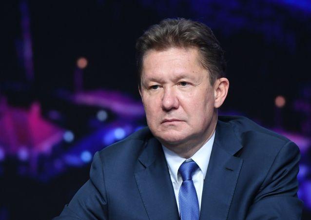 俄氣總裁米勒