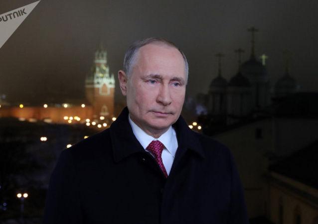 普京向本國公民祝賀新年並祝願祖國和平富裕繁榮