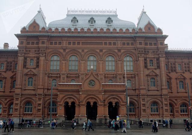 俄羅斯國家歷史博物館
