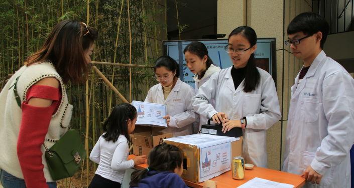 深圳北理莫斯科大學舉辦「元素週期表節」