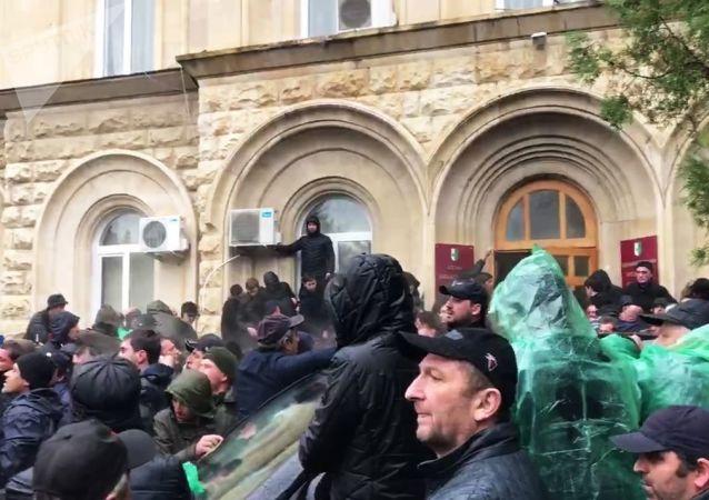 阿布哈茲反對派