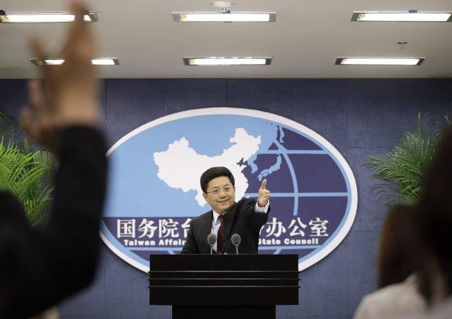 中國國台辦發言人馬曉光