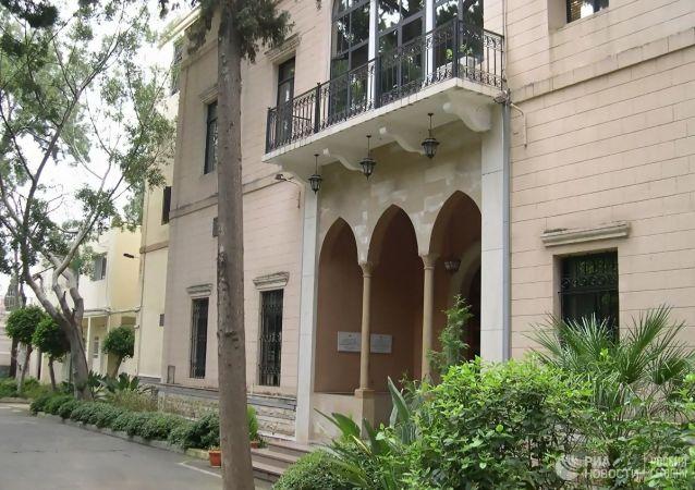 俄羅斯駐貝魯特使館