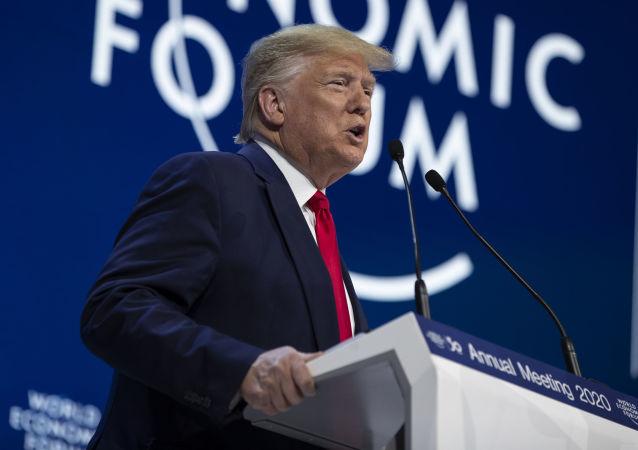 特朗普稱在達沃斯經濟論壇取得巨大進步