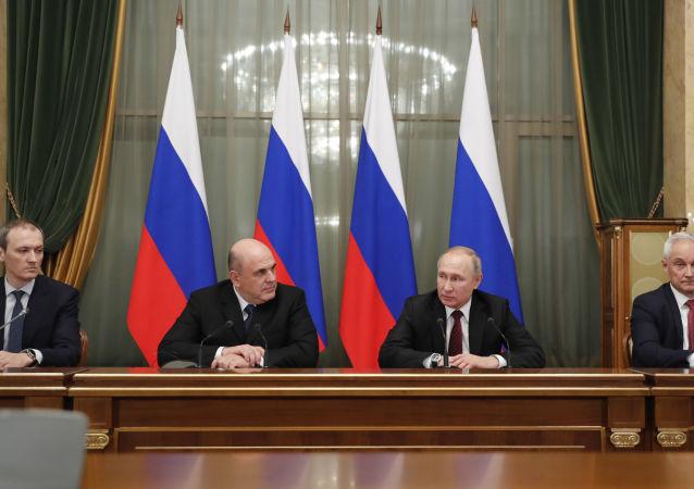 俄羅斯新政府成員名單出爐