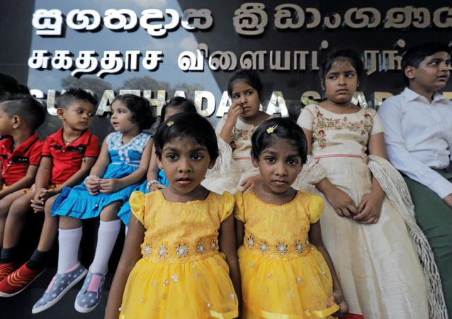 斯里蘭卡雙胞胎