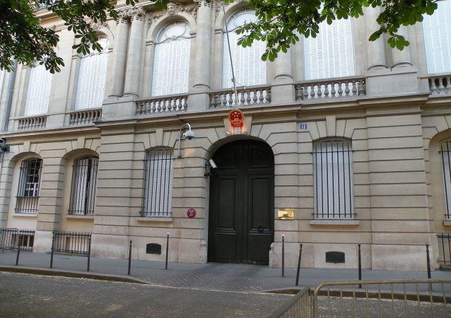 中國駐法國使館