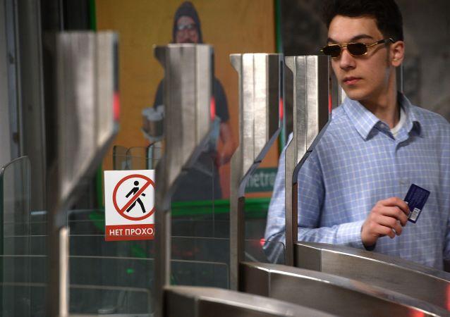 莫斯科地鐵從9月1日起將開通人臉識別系統