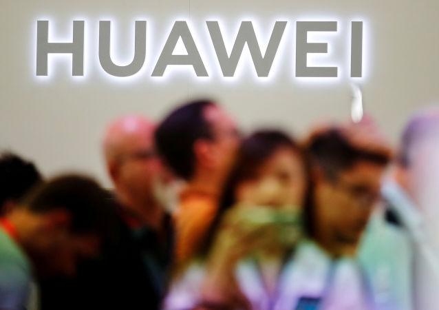 華為公司對美國威訊通信提起侵犯專利權訴訟