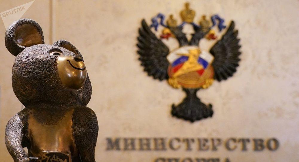 俄體育部3月1日前中止全俄田徑協會的國家認可