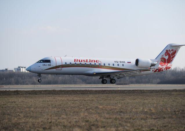 俄羅斯RusLine航空公司的Bombardier CRJ-100飛機