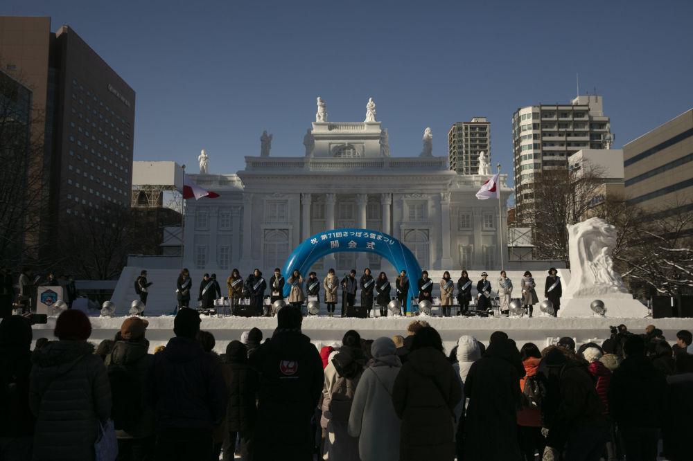 日本札幌冰雪節開幕式