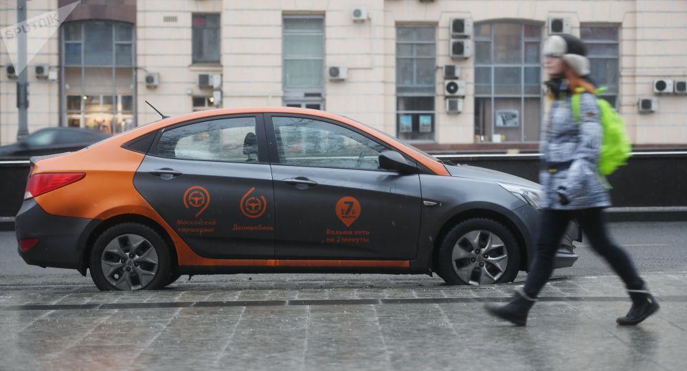 俄羅斯城市街頭上的共享車每年都在增加