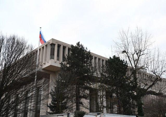 俄羅斯駐巴黎大使館