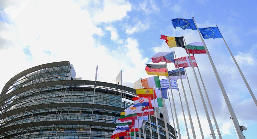 歐洲理事會