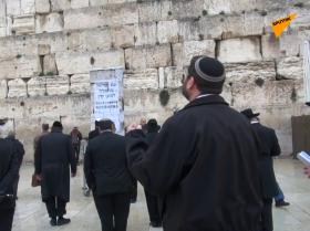 近千人聚集在耶路撒冷「哭牆」 為中國的平安和戰勝困難禱告
