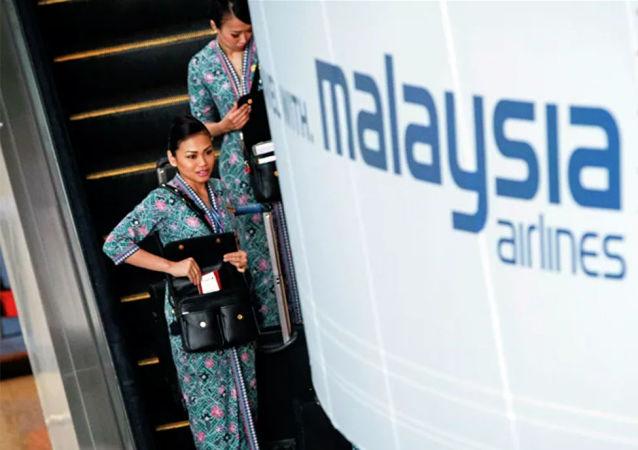 媒體稱因體重超重500克而失去工作的馬來西亞空姐敗訴