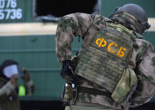 俄羅斯聯邦安全局工作人