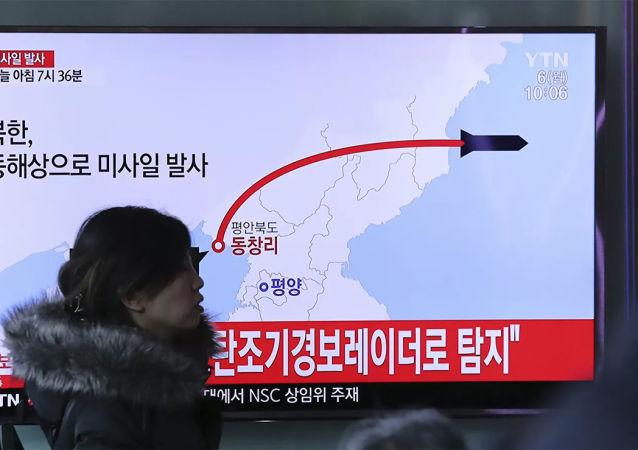 媒體:朝鮮發射2枚短程導彈 其飛行230公里